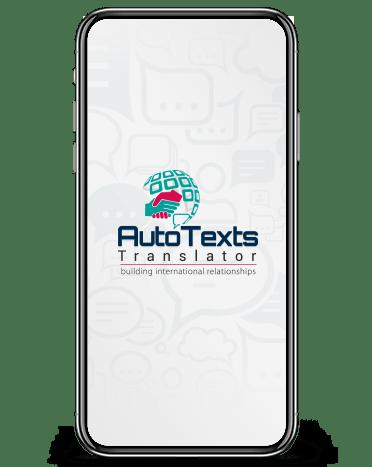 Auto-text